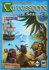 Box SouthSeas SCAN.png